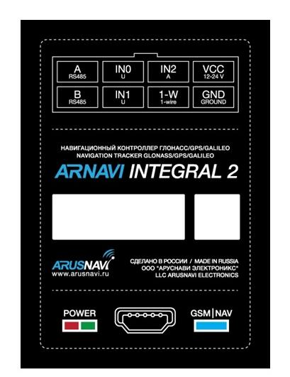 Photo 4 Arnavi Integral 2-3
