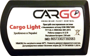 Photo CARGO LIGHT