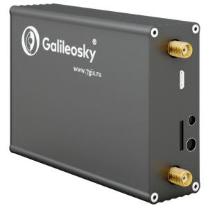 Photo GALILEOSKY v 5.1